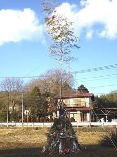 下小山田どんど焼き.JPG